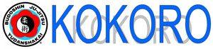 Kokoro Logo 300